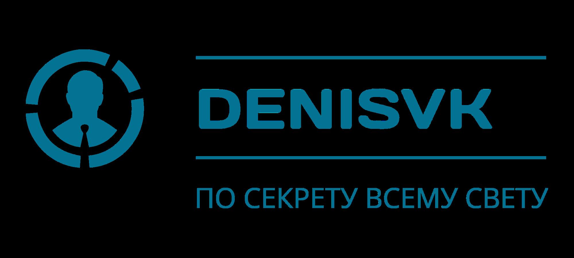DenisVK